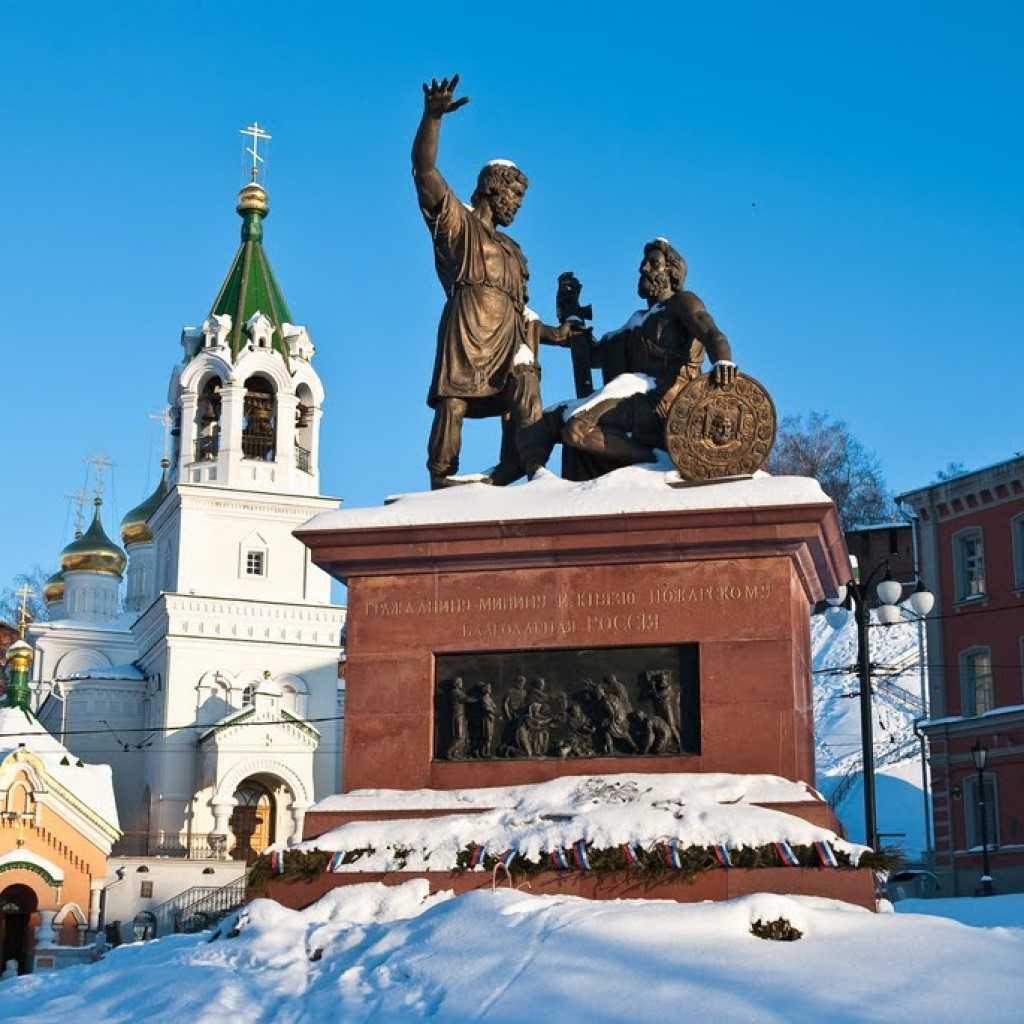 Памятник Кузьме Минину и князю Пожарскому