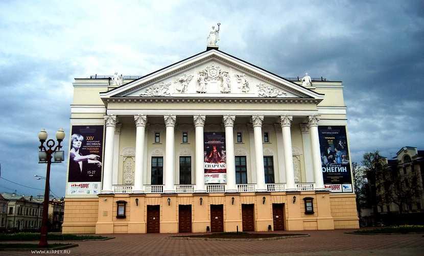 Академический Татарский театр оперы и балета им. М. Джалиля